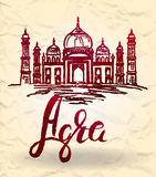 Agra label with hand drawn the Taj Mahal, lettering Agra with watercolor purple fill. Vector illustration, Agra label with hand drawn the Taj Mahal, lettering Royalty Free Stock Image