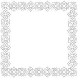 Agra Simple Frame Royalty Free Stock Image