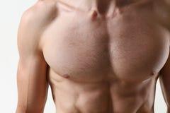 Agradecimentos da imprensa do ` s dos homens fortes à dieta e à constante Imagens de Stock Royalty Free