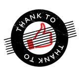 Agradezca al sello de goma ilustración del vector