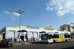 Agrarmarkt in der Stadt von Mytischi Lizenzfreies Stockbild