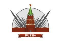 Agresja Moskwa Kremlin z rakietami Oryginalna karykatura Zdjęcie Stock