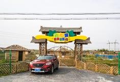 agricoltura del portone del parco di divertimenti Fotografie Stock Libere da Diritti