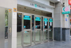 Agricultural Bank of China ATM cash machine. Royalty Free Stock Photography