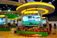 Agricultural exposition Stock Photo