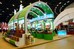 Agricultural exposition Royalty Free Stock Image
