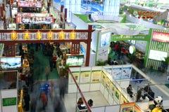 Agricultural fair Stock Photo