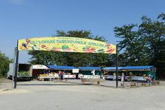 Agricultural fair in Anapa Royalty Free Stock Photography