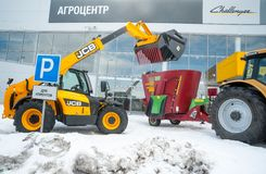 Agricultural wheel loader. Tyumen. Russia Stock Photo