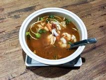 Agrie la sopa Foto de archivo