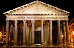 Agrippa万神殿在罗马 图库摄影