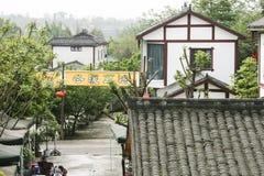 Agritainment w Chengdu, porcelana Zdjęcie Stock