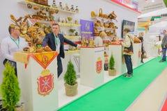 Agro powystawowa Złota jesień, rosjanin Zdjęcie Stock