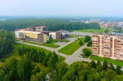 Agroinstitute technologia Tyumen Rosja Obrazy Stock