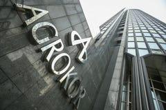 Agrokor logo Obrazy Royalty Free