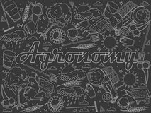 Agronomy chalk vector illustration Stock Image