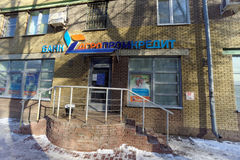 Agropromkredit-BANK auf der Straße Minin 22 Nizhny Novgorod Russland Lizenzfreie Stockbilder