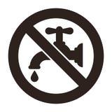 Agua no potable ilustración del vector
