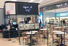 Aguis b kawiarnia w Hong kong Fotografia Royalty Free