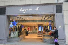 Aguis b shop in hong kong Royalty Free Stock Photography
