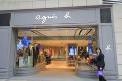 Aguis b shoppar i Hong Kong Royaltyfri Fotografi