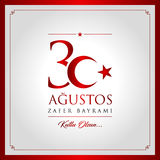 30 agustos libre illustration