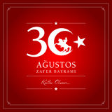 30 agustos Foto de Stock Royalty Free