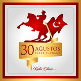 30 agustos Image stock
