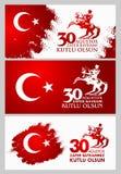 30 Agustos Zafer Bayrami Översättning: Augusti 30 beröm av segern och den nationella dagen i Turkiet Fotografering för Bildbyråer