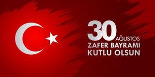 30 Agustos Zafer Bayrami Μετάφραση: Εορτασμός στις 30 Αυγούστου της νίκης και η εθνική μέρα στην Τουρκία Διανυσματική απεικόνιση