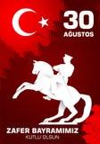 30 Agustos Zafer Bayrami Μετάφραση: Εορτασμός στις 30 Αυγούστου της νίκης και η εθνική μέρα στην Τουρκία Ελεύθερη απεικόνιση δικαιώματος