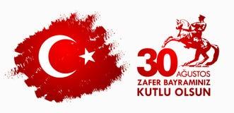 30 Agustos Zafer Bayrami Μετάφραση: Εορτασμός στις 30 Αυγούστου Ελεύθερη απεικόνιση δικαιώματος