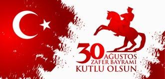 30 Agustos Zafer Bayrami Перевод: Торжество 30-ое августа победы и национальный праздник в Турции Иллюстрация штока