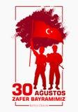 30 Agustos Zafer Bayrami Перевод: Торжество 30-ое августа победы и национальный праздник в Турции Бесплатная Иллюстрация