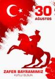 30 Agustos Zafer Bayrami Перевод: Торжество 30-ое августа победы и национальный праздник в Турции Иллюстрация вектора