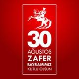 30 Agustos Zafer Bayrami Перевод: Торжество 30-ое августа победы и национальный праздник в Турции Стоковые Изображения RF
