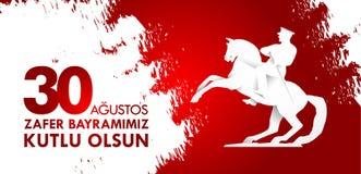 30 Agustos Zafer Bayrami 翻译:胜利和国庆节的8月30日庆祝在土耳其 库存照片