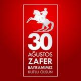 30 Agustos Zafer Bayrami 翻译:胜利和国庆节的8月30日庆祝在土耳其 免版税库存照片