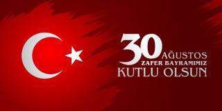 30 Agustos Zafer Bayrami 翻译:胜利和国庆节的8月30日庆祝在土耳其 免版税库存图片