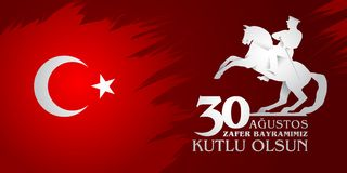 30 Agustos Zafer Bayrami. Translation: August 30 celebration of victory and the National Day in Turkey.  vector illustration