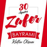 30 agustos, Zafer Bayrami Victory Day Turkey Stock Illustratie
