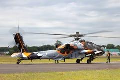 AH-64 Apache Royalty Free Stock Photo