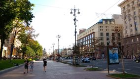 Ah, Kijów Zdjęcia Royalty Free