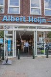 AH Supermarket At Weesp The Netherlands. 2018 Royalty Free Stock Image