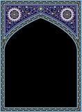ahiar阿拉伯花卉框架 向量例证