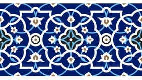 ahiar σύνορα floral Στοκ Εικόνα