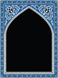 Ahiar Floral Frame Stock Images