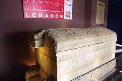 ahiram黎巴嫩亭子石棺 库存图片