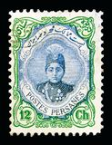 Ahmad Shah Qajar (1897-1930), serie, circa 1913 Royaltyfria Bilder