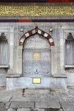 ahmed fontanny iii Istanbul sułtanu indyk Obrazy Royalty Free